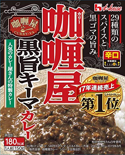 ハウスカリー屋黒旨キーマカレー辛口 150G ×10個
