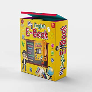 MY ENGLISH E-BOOK