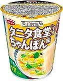 ヌードルはるさめ タニタ食堂監修 ちゃんぽん味 41g×6個