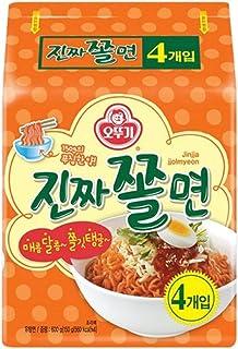 Ottogi Jinjja Jjolmyeon Sweet Sour Noodle K-Food 150g x 4ea