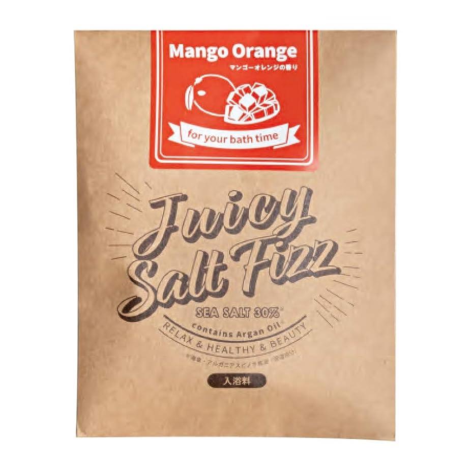 ブリリアント落胆した前進サンパルコ 入浴剤 ジューシーソルトフィズ マンゴーオレンジの香り 180P