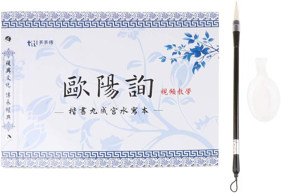 MISHITI Chinese Weekly update Calligraphy Cheap SALE Start Copybook Ouyang Script W Xun Regular