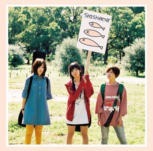 SHISHAMO【SHISHAMO6】収録曲全曲徹底解説!「君の隣にいたいから」などの話題曲も網羅!の画像