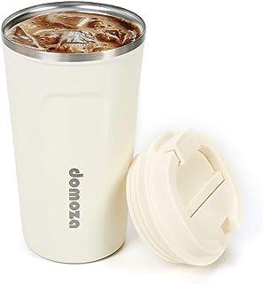 domoza タンブラー 蓋付き コーヒーカップ 魔法瓶 二重構造 真空断熱 ステンレスタンブラー 保温 保冷 持ち運び マグ ボトル (ホワィト,380)