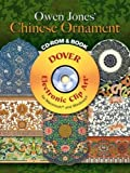 Owen Jones' Chinese Ornament CD-ROM and Book (Dover Electronic Clip Art)
