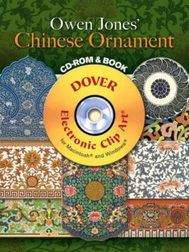 Owen Jones' Chinese Ornament (Dover Electronic Clip Art)