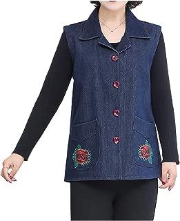 Women's Embroidered Denim Vest Sleeveless Lapel Jean Jacket Button Up Waistcoat