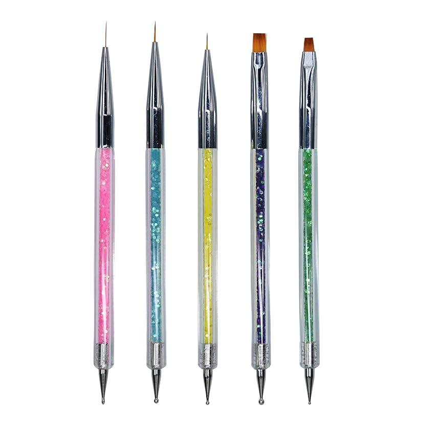 食用敏感なを除くMissct ネイルアートブラシ 5本セット 2way ネイル筆 ライン 平筆 ドットペン ドット棒 画筆 高級ナイロン筆先 ペン マニキュアツール ジェルネイル 用品道具
