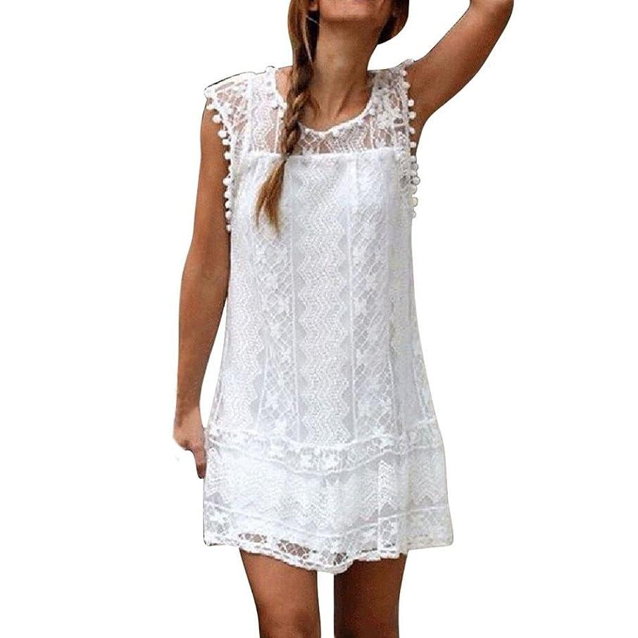 Fshinging Sleeveless T Shirt Dress for Women Lace Tank Dress Tunic Dress Midi Dress Short Dress{FBA}