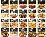介護食 エバースマイル舌でつぶせるムース食 和食 洋食 中華 主菜20種セット 詰め合わせ (レトルト 常温保存 電子レンジ温め可)