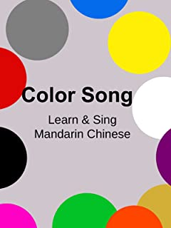 Color Song - Learn & Sing Mandarin Chinese