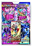 Pokemon jeu de cartes XY Pack Spécial M Dian mer EX