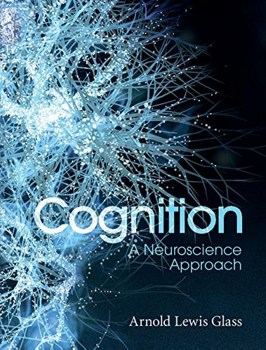 取る微生物回路Cognition (English Edition)
