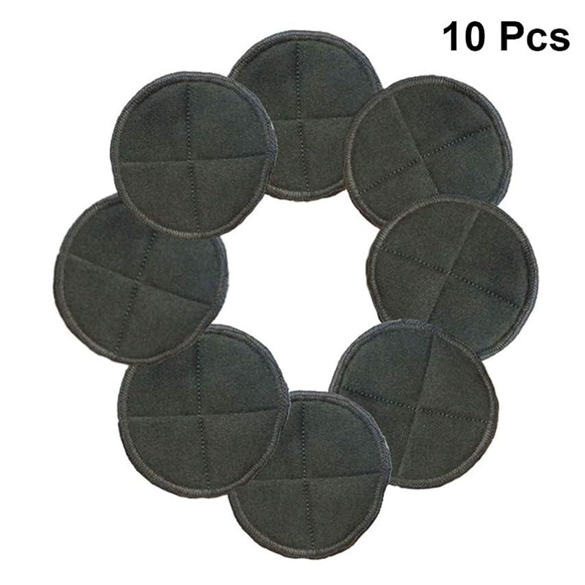 満員アーネストシャクルトンポークSUPVOX 10ピース 化粧リムーバーパッド 3層 有機竹炭 素繊維 顔クレンジングパッド 洗浄 布パッド アイメイク 用削除フェイスワイプ 8センチ