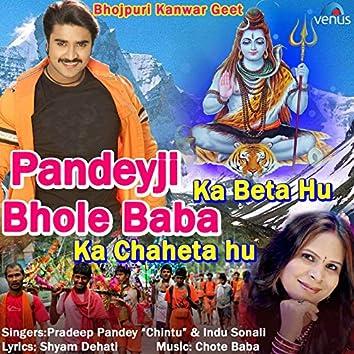 Pandeyji Ka Beta Hu Bhole Baba Ka Chaheta Hu