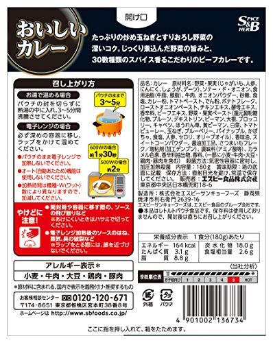 S&Bなっとくのおいしいカレー辛口180g×6個