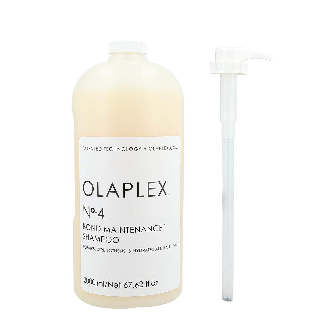 採用するクレデンシャルテクニカルオラプレックスNo. 4ボンドメンテナンスシャンプー/ 67.62オンス