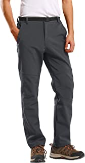 Kolongvangie Men's Outdoor Fleece Lined Ripstop Comfortable Snow Pants