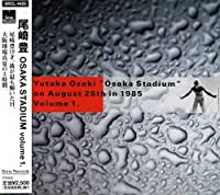 Osaka Stadium August 25th in 1985 1 by Yutaka Ozaki (1997-02-14)