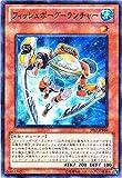 遊戯王 フィッシュボーグ-ランチャー JF12-JPB10 ノーマルパラレル