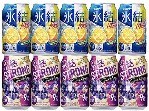 キリン氷結セット!キリン氷結レモン350ml 5本 + キリン氷結ストロング巨峰スパークリング350ml 5本