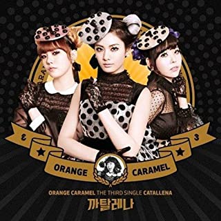 Orange Caramel 3rdシングル - Catallena (CD + DVD + 限定ファイル) (台湾特別版)