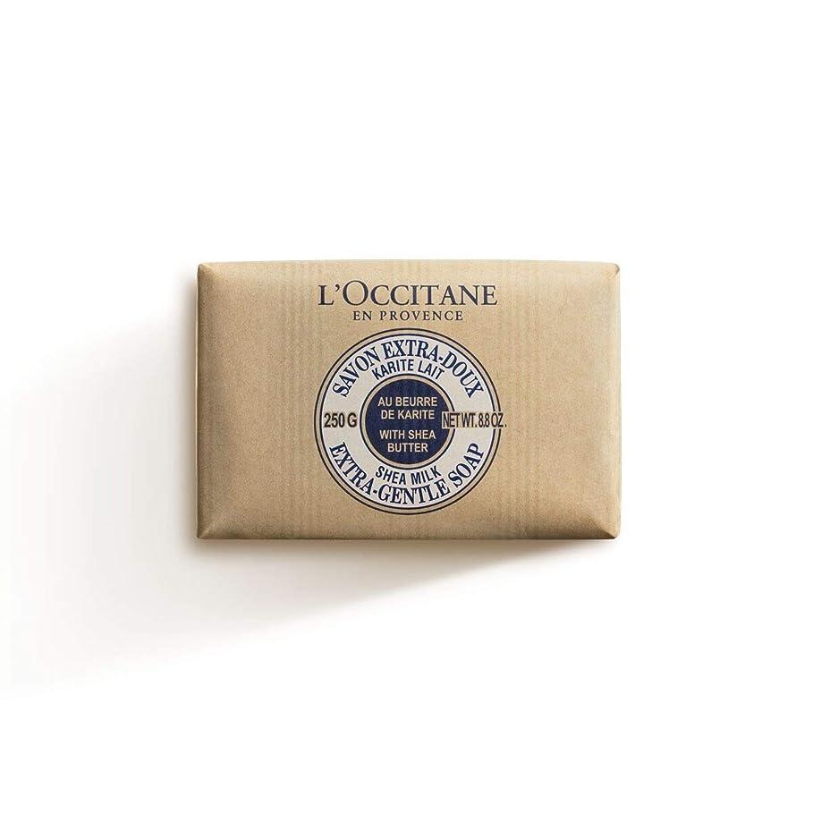 ネックレット海港マイクロフォンロクシタン(L'OCCITANE) シアバターソープ 250g ミルク