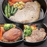 薩摩黒豚ステーキ・ハンバーグセット