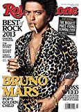 Rolling Stone Magazine Cover Poster – Bruno Mars – U.S