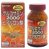 井藤漢方 グルコサミン 2000ヒアルロン酸 360粒