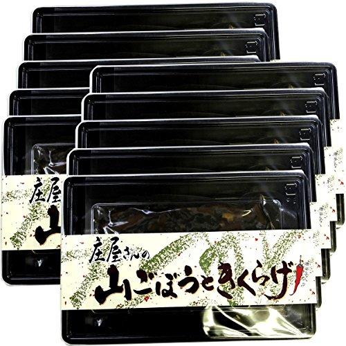 高級 庄屋さんの山ごぼうときくらげ 150g×10袋セット 巣鴨のお茶屋さん 山年園