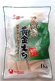 新潟魚沼ゆのたに 黄金もち 杵つき 切り餅 シングルパック 約22個入り (切餅1kg×1袋)