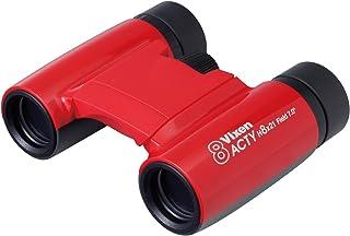 Vixen 双眼鏡 アクティシリーズ アクティH8x21レッド 71029-4
