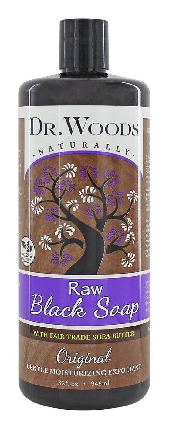 定刻め言葉種類Dr. Woods - 公正貿易のシアバターの原物の液体の未加工黒い石鹸 - 32ポンド [並行輸入品]
