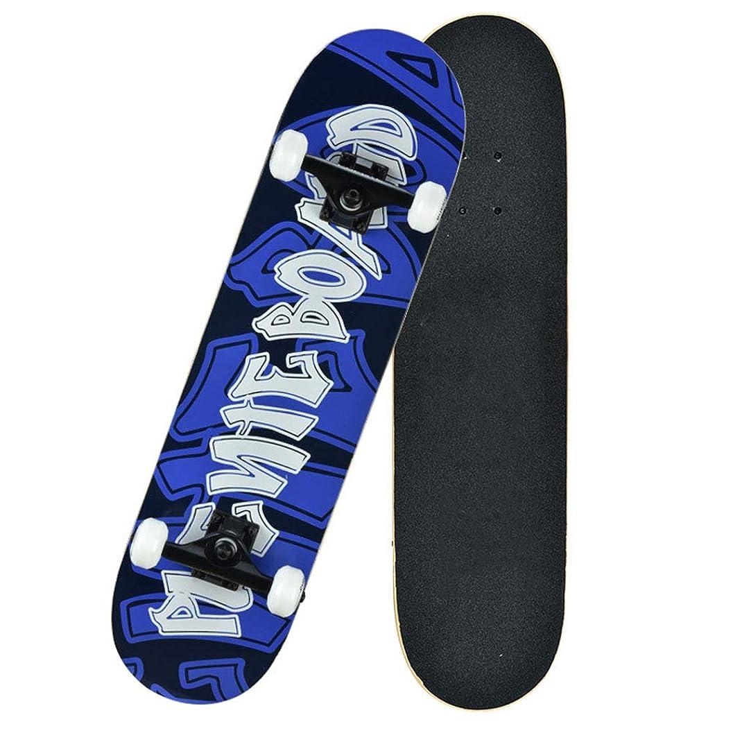 喜劇なる書き出すスケートボード8-Layer78.8 * 19.3 * 10センチプロフェッショナル完全スケートボードメープルロングボード10代の若者に最適大人初心者男の子エクストリームスポーツやアウトドア用
