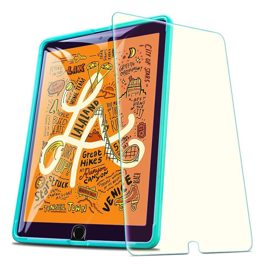 メロン並外れてピカソESR iPad Mini 5 2019/iPad Mini4 ガラスフィルム ブルーライトカット 3倍強化旭硝子 液晶保護 9H スクラッチ防止 指紋付きにくい 気泡ゼロ 自動吸着 貼り付け枠付き iPad Mini 5/iPad Mini4通用保護フィルム