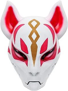 Unisex Adult Fox Drift Costume Latex Mask Helmet Halloween Cosplay Game Party Props