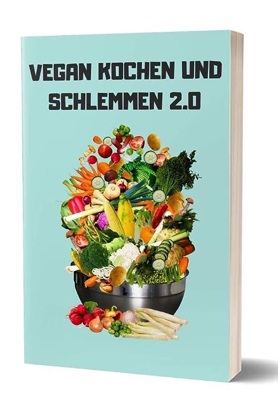 ゆでる確率Vegan kochen und schlemmen 2.0: Vegan kochen (German Edition)