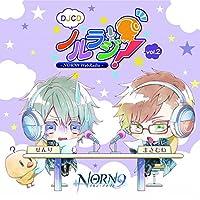 DJCD「NORN9 ノルン+ノネット」 WEBラジオ ノルラジ vol.2