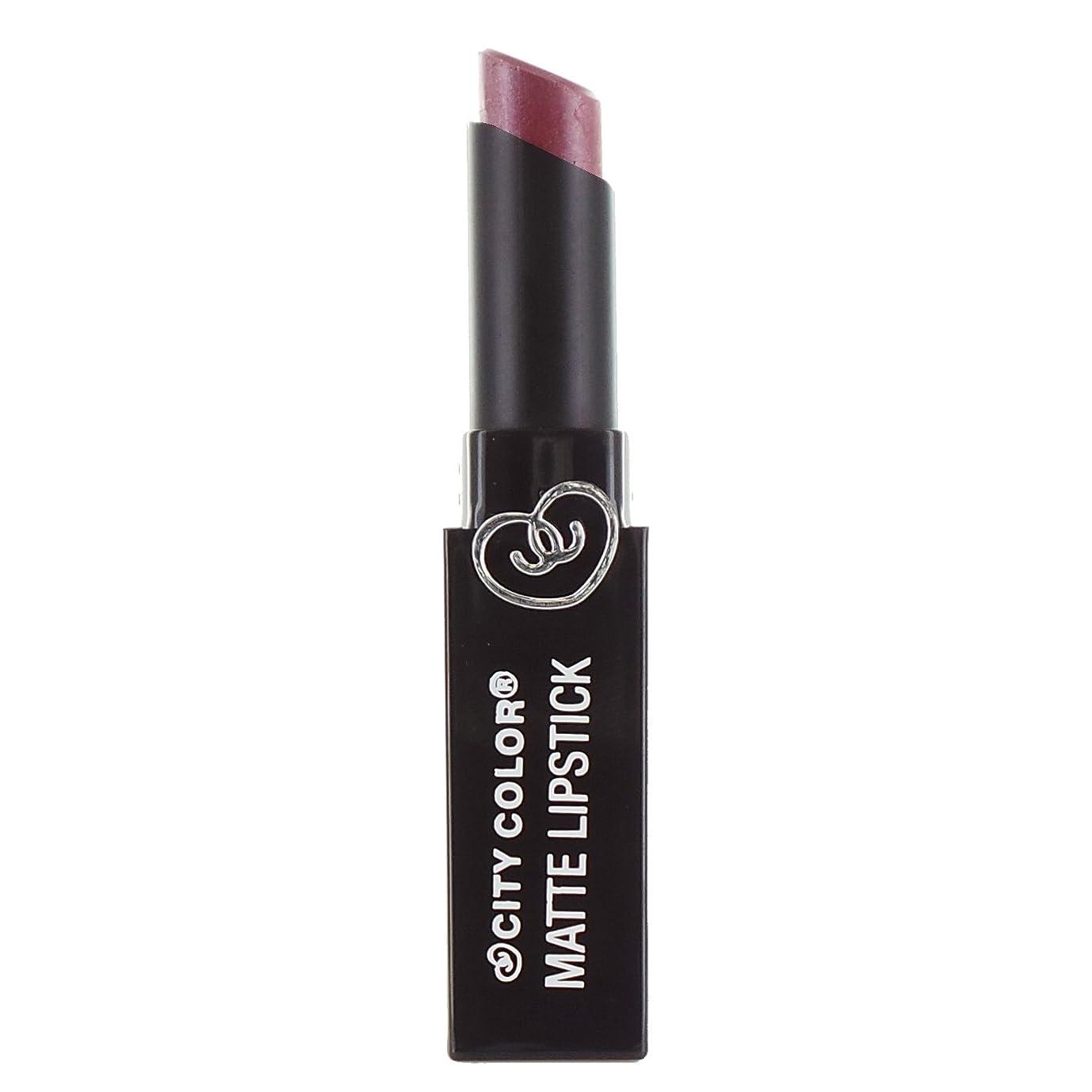 田舎制限急襲CITY COLOR Matte Lipstick L0050B - Pansy (並行輸入品)