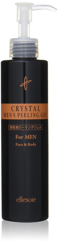 庭園実験起訴するエルソワ化粧品(ellesoie) クリスタル メンズピーリングジェル 男性向け