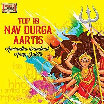 Top 10 Nav Durga Aartis