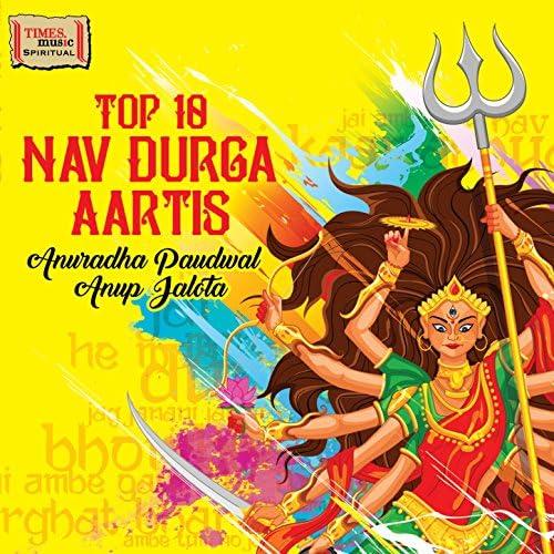 Anuradha Paudwal & Anup Jalota
