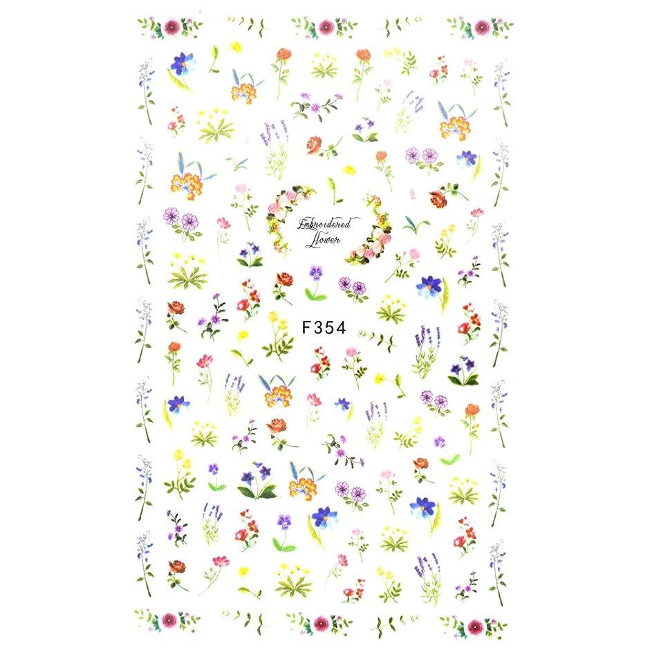 王室バタフライピニオン【F354】 フラワーベッドシール ネイルシール ジェルネイル ネイル レジン マニキュア セルフネイル 花 フラワー