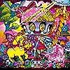 リスク (DJ TECHNORCH 新世紀進歩的羽扇子音楽 REMIX) [feat. DJ TECHNORCH]