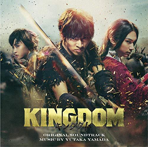 vap『キングダム オリジナルサウンドトラック(VPCD-86245)』
