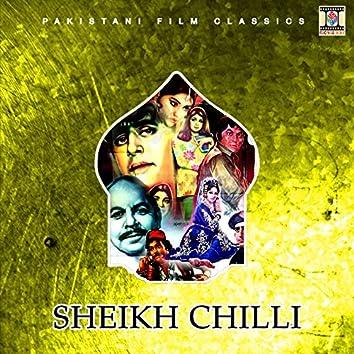 Sheikh Chilli (Pakistani Film Soundtrack)