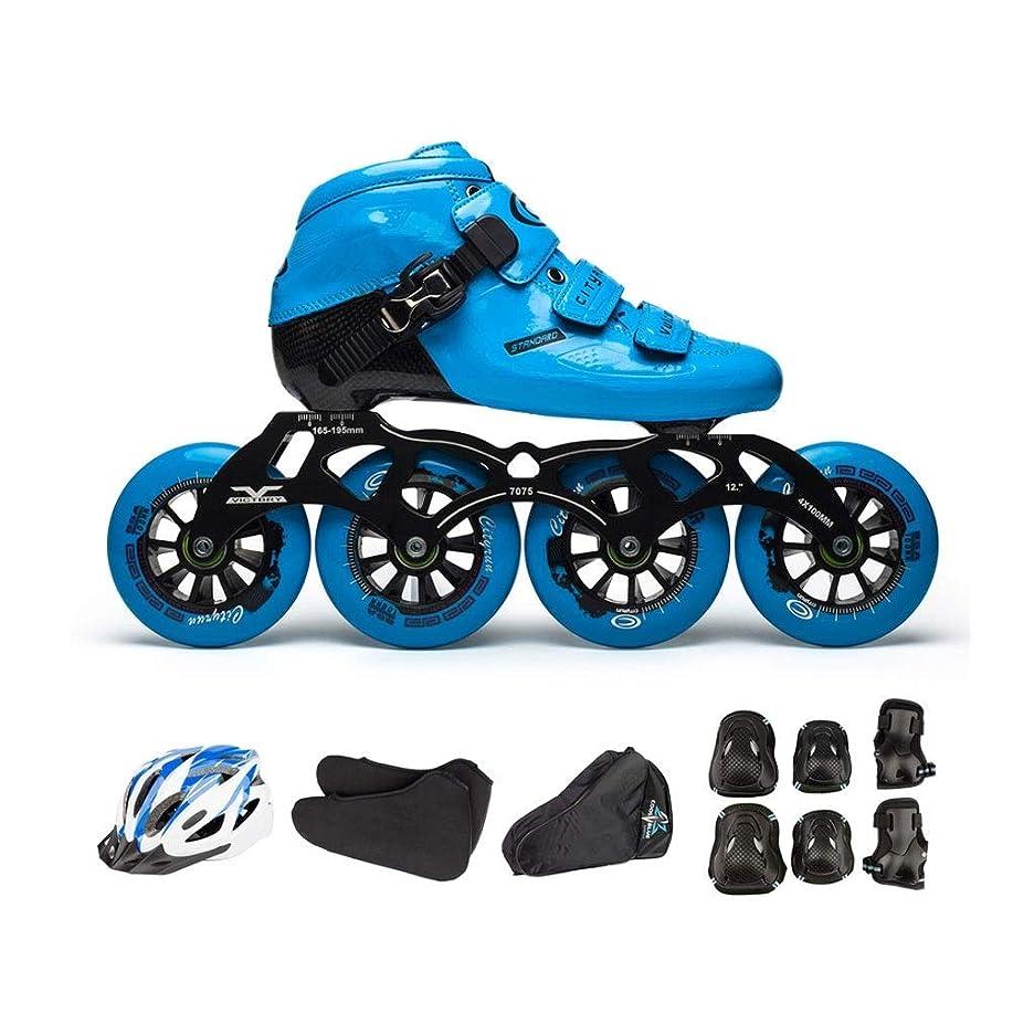 カポックマーチャンダイザー証明するローラースケート インラインスケート、 カーボンファイバースケート 4X110MMホイール 子供用大人用単列スケート靴 フルセット 3色 (色 : B, サイズ さいず : EU 45/US 12/UK 11/JP 27.5cm)