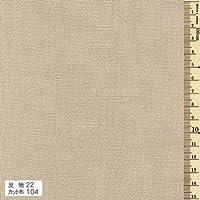 あずみ野木綿 54cm×45cm  カット布 1枚 104