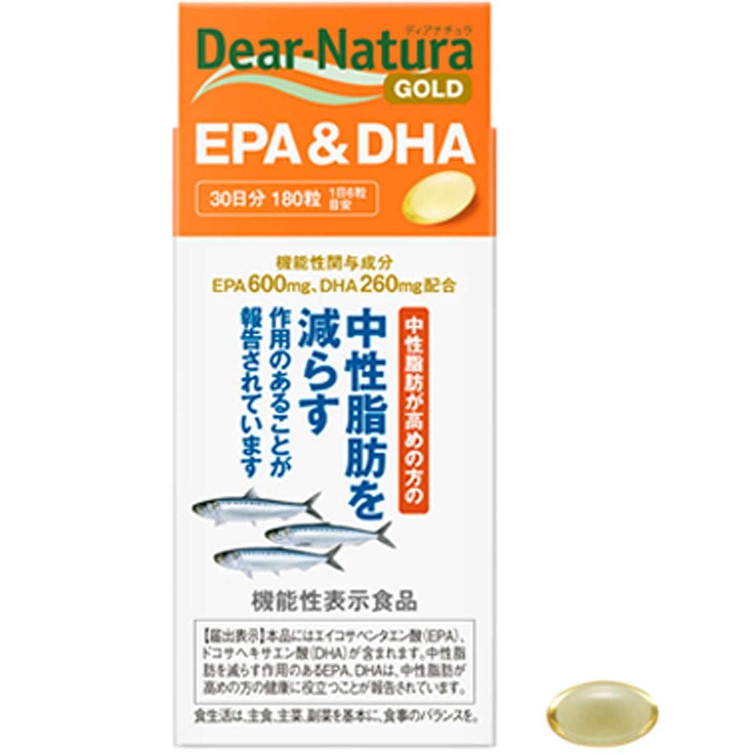 トロリー交流する簡単なディアナチュラゴールド EPA&DHA 30日分 180粒入×5個セット
